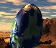 البيضة الكونية