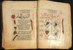 ibn-sina-16