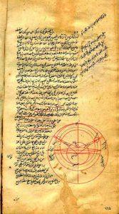 abu_al-wafa_al-buzjani_02